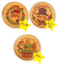 Xmasクッキー(サンタ・スノーマン・ツリー)